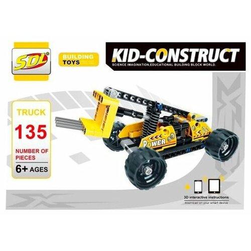Купить Конструктор Sdl Kid Construct 2018A-7 Погрузчик, Конструкторы