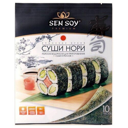 Sen Soy Морская водоросль Нори, 28 г