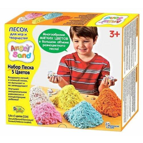 Купить Кинетический песок Angel Sand 5 цветов, 2 л