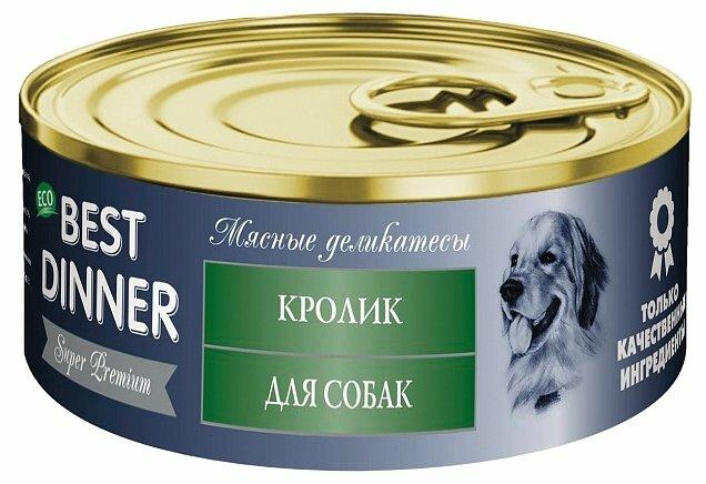 Корм для собак Best Dinner Мясные деликатесы для собак Кролик (0.1 кг) 24 шт.