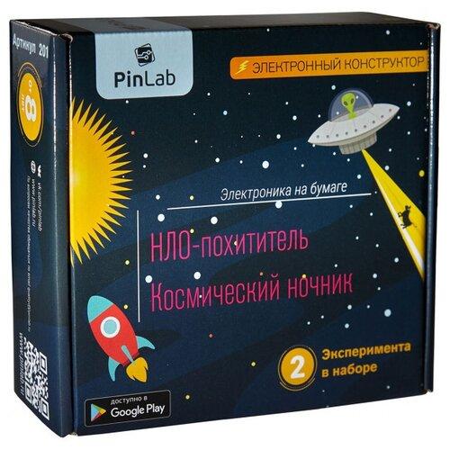 Конструктор PinLab Электроника на бумаге 201 Нло-похититель. Космический ночник