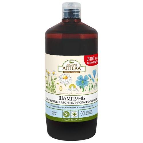 Зелёная Аптека шампунь Ромашка лекарственная и льняное масло 1000 мл рублевская аптека шампунь купить