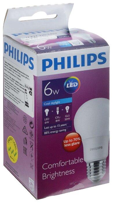 Лампа светодиодная Старт 6 Вт GU5.3 4000k холодный белый спот