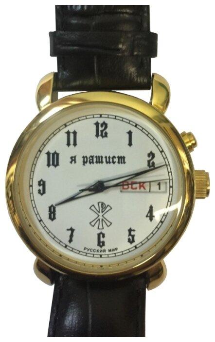 Наручные часы Слава 1309537/300-2427