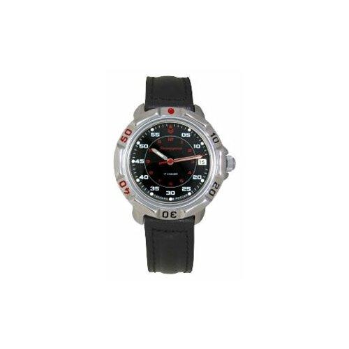 цена Наручные часы Восток 811172 онлайн в 2017 году