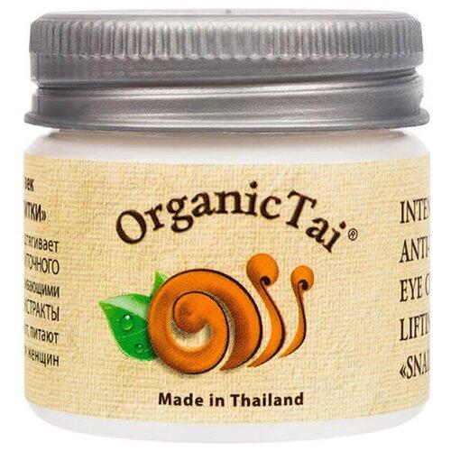 Organic TAI Лифтинг-крем для век интенсивный против морщин с экстрактом улитки 30 млДля глаз<br>