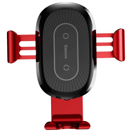 Купить Держатель с беспроводной зарядкой Baseus Heukji Wireless Charger Gravity Car Mount красный