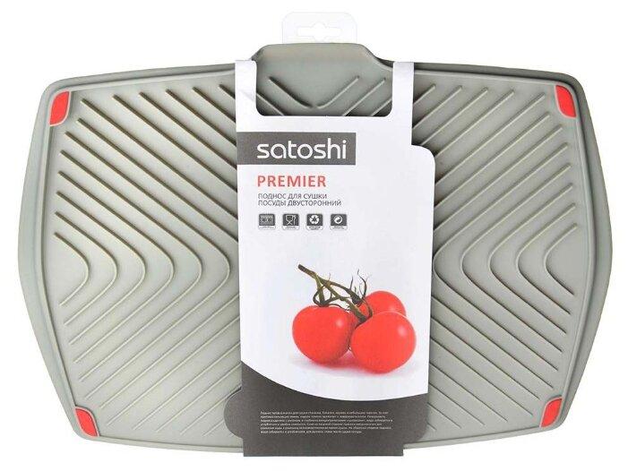 Сушилка для посуды Satoshi Kitchenware Premier 42х30 см