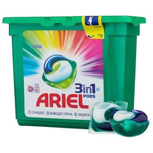 Капсулы Ariel Color, контейнер, 23 шт цена 2017