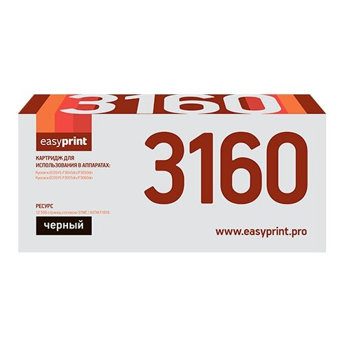 Фото - Картридж EasyPrint LK-3160, совместимый картридж easyprint lk 160 совместимый