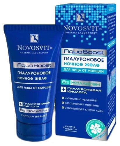 Купить Novosvit AquaBoost Гиалуроновое ночное желе для лица от морщин, 50 мл по низкой цене с доставкой из Яндекс.Маркета