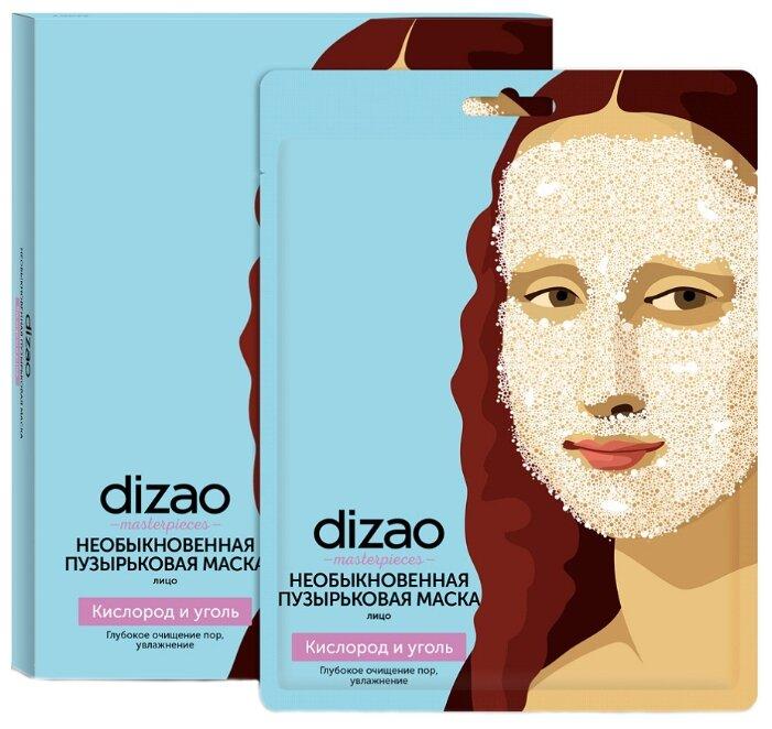 Dizao Необыкновенная пузырьковая маска для лица Кислород и уголь
