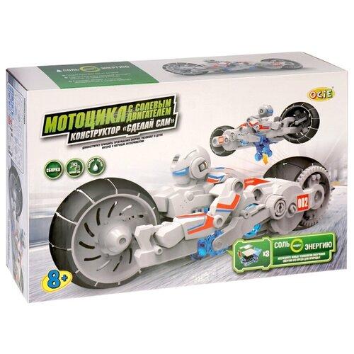 Купить Набор OCIE Мотоцикл с солевым двигателем 20003262, Наборы для исследований