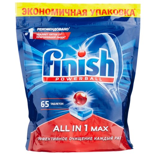 Finish All in 1 Max таблетки (original) для посудомоечной машины 65 шт.Для посудомоечных машин<br>
