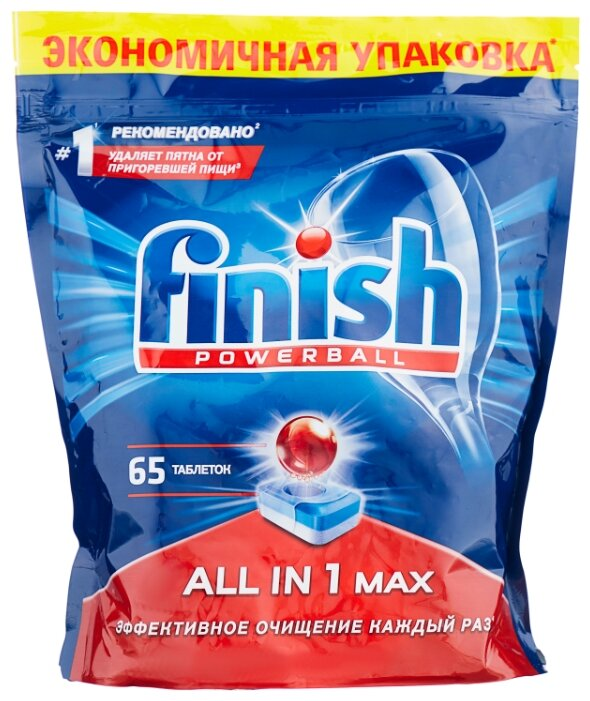 "Средство для мытья посуды Finish ""All in 1 Power&Pure"", в таблетках, 25 штук"