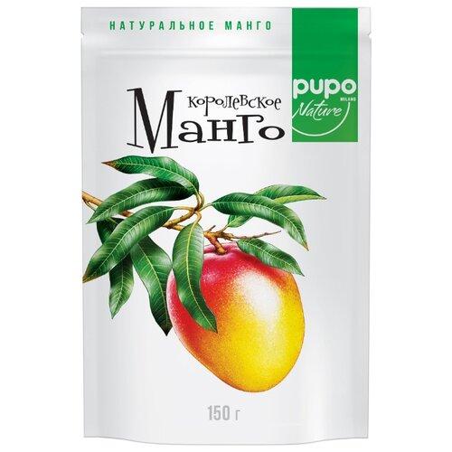 Манго сушеный Pupo Milano Nature Королевский, 150 г
