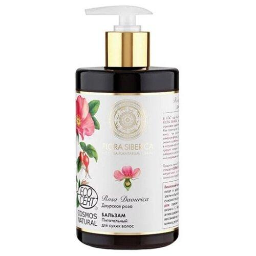 Natura Siberica бальзам Flora Siberica Даурская Роза питательный для сухих волос, 480 млОполаскиватели<br>