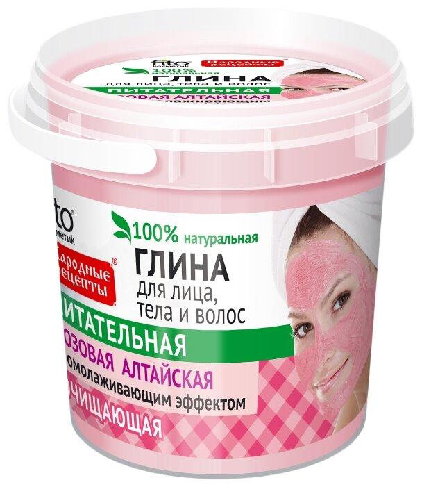 Народные рецепты Розовая алтайская глина для лица, тела и волос — купить по выгодной цене на Яндекс.Маркете