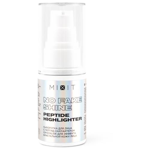 MIXIT Сыворотка-хайлайтер No Fake Shine Peptide Highlighter Face Serum