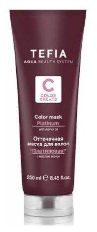 Tefia Color Creats Оттеночная маска