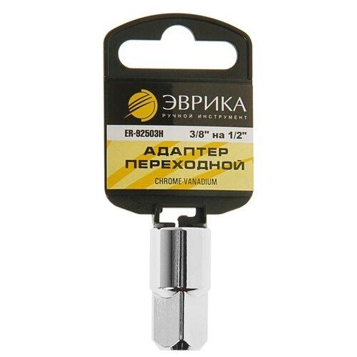 Адаптер для торцевых головок Эврика ER-92503H