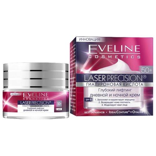 Крем для лица Eveline Cosmetics Laser Precision 50+, 50 мл