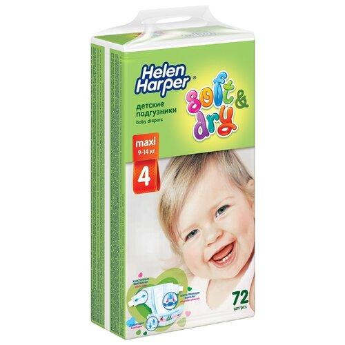 Купить Helen Harper подгузники Soft & Dry Maxi (9-14 кг) 72 шт., Подгузники