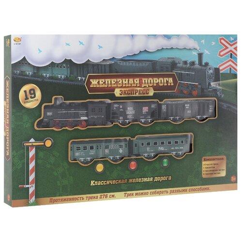 Фото - ABtoys Стартовый набор Экспресс, C-00169 abtoys стартовый набор железнодорожный переезд pt 01079