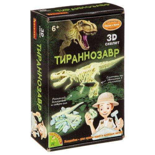 Купить Набор для раскопок BONDIBON Исторические раскопки. Тираннозавр (ВВ4206), Наборы для исследований