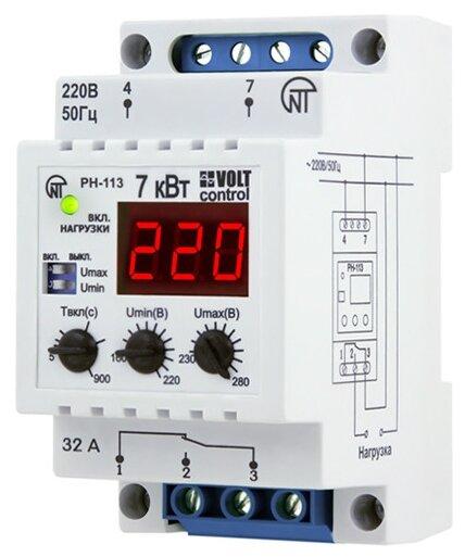 Реле контроля напряжения Новатек-Электро РН-113