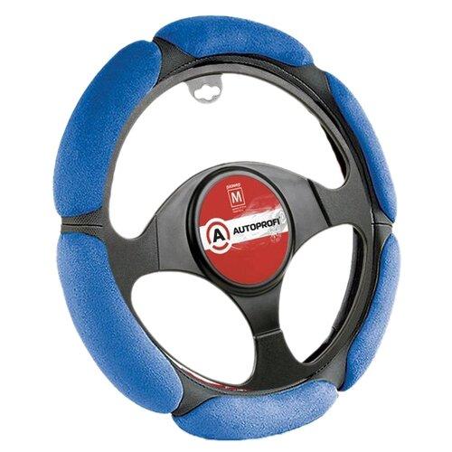 Оплетка/чехол AUTOPROFI SP-5026 BK/BL (M) черный/синий коврики автомобильные autoprofi mat 300l bk