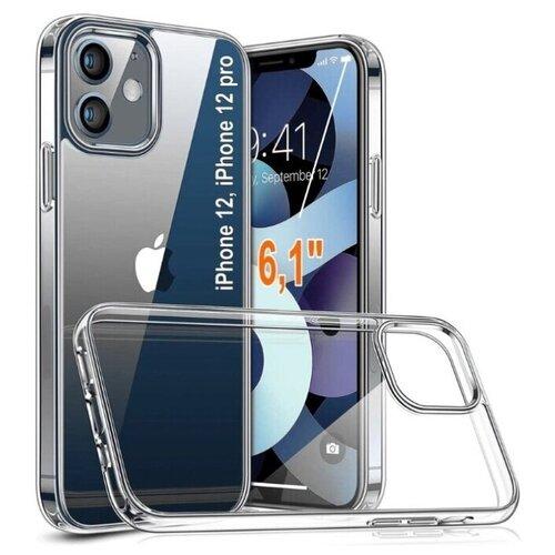 Чехол на Айфон 12, 12 про/Чехол IPhone 12, 12 pro/Чехол Айфон 12, 12 про/Чехол на IPhone 12, 12 pro