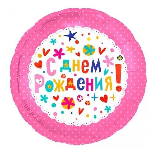 Воздушный шар MILAND Agura Круг С днем рождения розовый