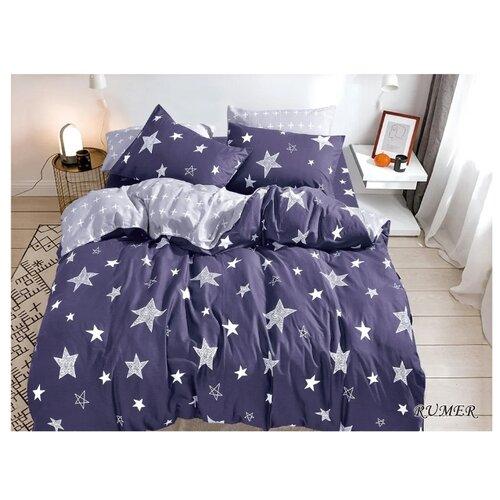 цена Постельное белье 1.5-спальное Jardin Rumer_3420 сатин онлайн в 2017 году
