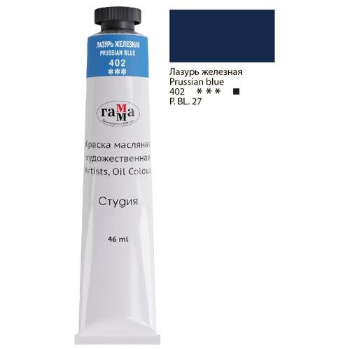 Купить ГАММА Краска масляная художественная Студия, 46 мл лазурь железная, Краски