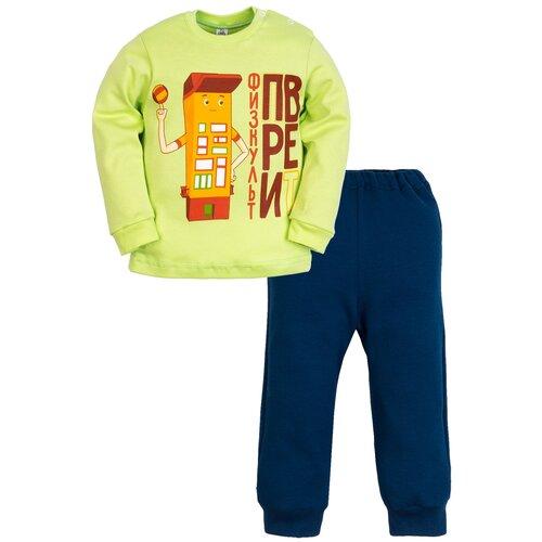 Пижама Утенок размер 92, салат/индиго