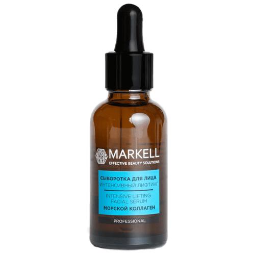 Markell Intensive Lifting Facial Serum Сыворотка для лица интенсивный лифтинг (морской коллаген), 30 мл сыворотка лифтинг для моделирования овала лица shine is lifting control 15 мл