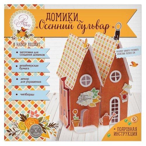 Набор Арт Узор 29,5 × 30 см, Домик Осенний бульвар бежевый/оранжевый