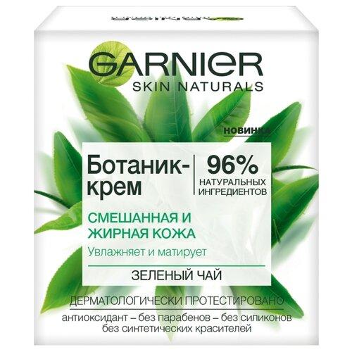 GARNIER Ботаник-крем для лица Зеленый чай, 50 мл набор масок для лица garnier garnier ga002lwfwxw5