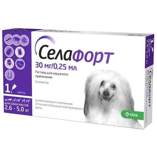 Селафорт Капли от блох, клещей, власоедов для собак от 2,6 до 5 кг