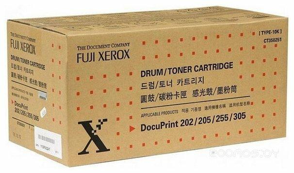Купить Картридж Xerox 113R00247 по низкой цене с доставкой из Яндекс.Маркета