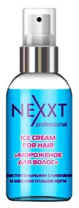 NEXXT Salon Treatment Care Флюид