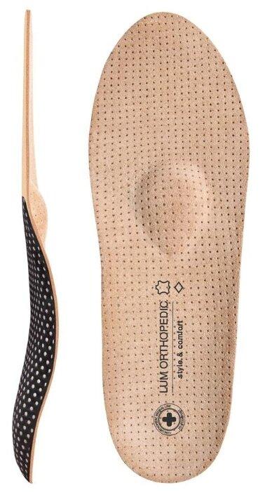 Luomma Стельки ортопедические при комбинированном плоскостопии LUM203S бежевый 42