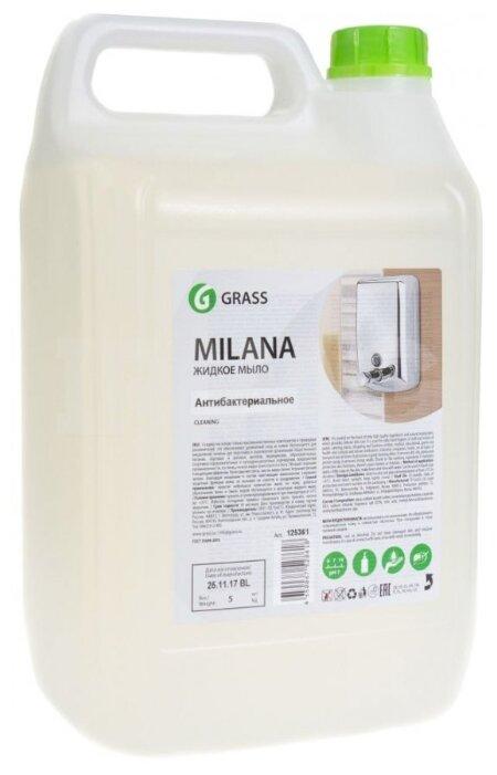 Мыло жидкое Grass Milana антибактериальное — купить по выгодной цене на Яндекс.Маркете