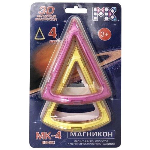 Купить Магнитный конструктор Магникон Набор элементов МК-4-КН Конус, Конструкторы