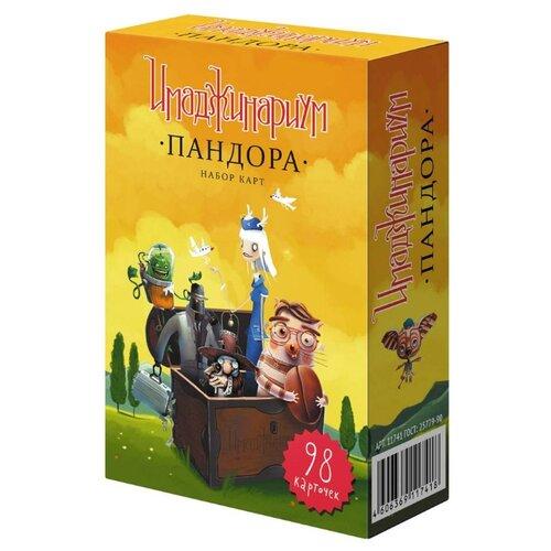Купить Дополнение для настольной игры Cosmodrome Games Имаджинариум Пандора, Настольные игры