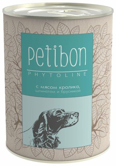Корм для собак Petibon Phytoline с мясом кролика, шпинатом и брусникой для собак