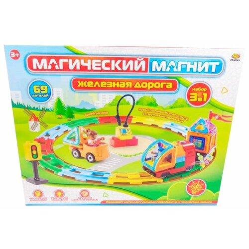 Магнитный конструктор ABtoys Магический магнит PT-00749 магнитный конструктор abtoys магический магнит с магнитом внутри 32 детали pt 00863