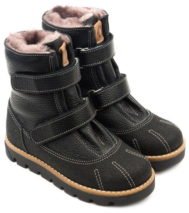 Ботинки Tapiboo FT-23010.17-FL01O.02 — купить по выгодной цене на Яндекс.Маркете
