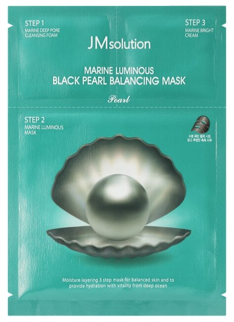 JM Solution Marine Luminous Black Pearl Balancing Mask Трёхшаговый набор для сияния кожи с чёрным жемчугом